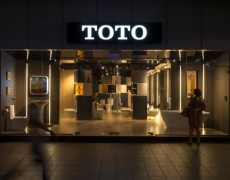 TOTO Showroom @ Bukit Timah Road